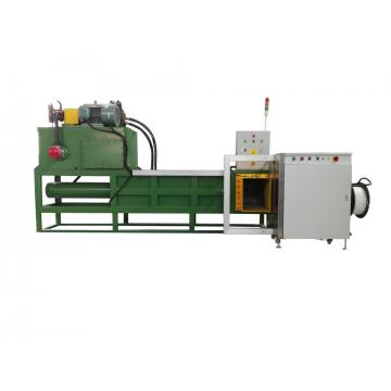 Automatic small waste paper baler machine