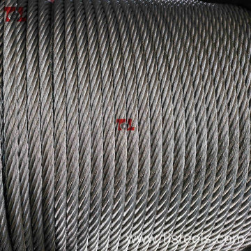 AISI 316 Stainless Steel Wire Rope 7X7 2mm