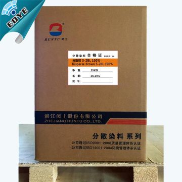 Disperse Brown S-2BL For Polyester Dyeing And Printing