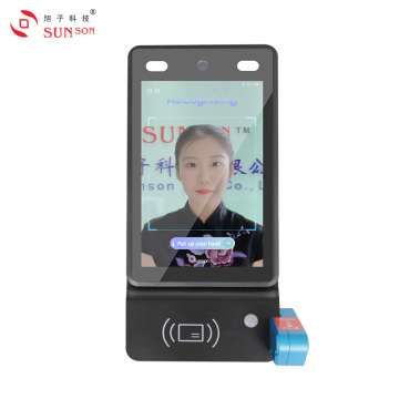 Facial Recognition Easy-deployment Body Temperature Pad