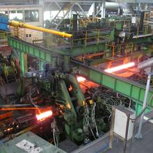 Seamless Tube Mill