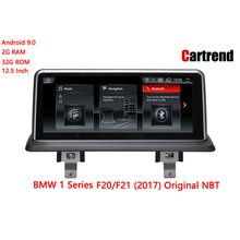 Display del cruscotto per BMW Serie 1 F20 / F21 2017