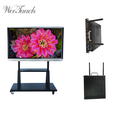 75 inches Education Smart LCD Display