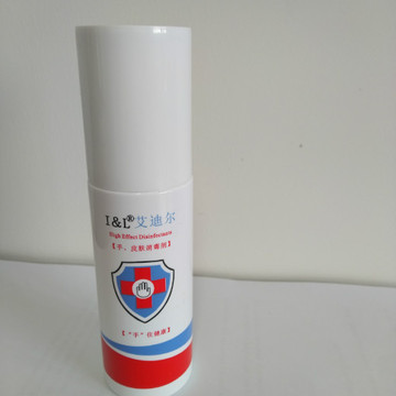 Skin Disinfection anti bacterial