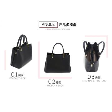 Women's Black Leather Tote Crossbody Bag