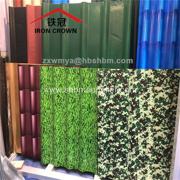 Sound-Insulation Anti-Flame Cold-proof MgO Roofing Sheets