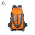 Wholesale 50L Outdoor Knapsack Backpack Nylon Sport Bag