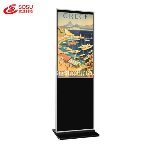 Infrared Interactive Touch Screen Floor Stand Digital Totem