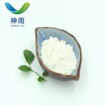 Best Price 99% Herbal Extract Dihydromyricetin Powder