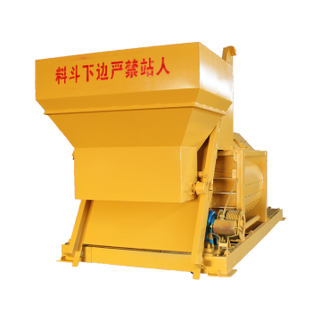 Lifting hopper 1 m3 Double Horizontal Concrete Mixer