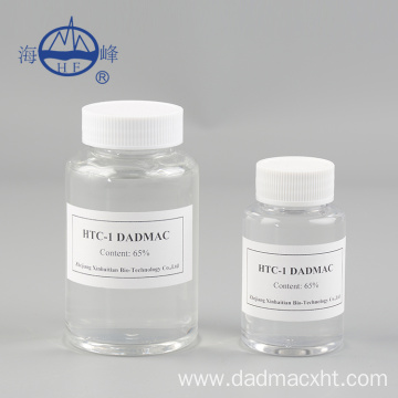 Poly Dimethyl Amonium Chloride DADMAC 65%