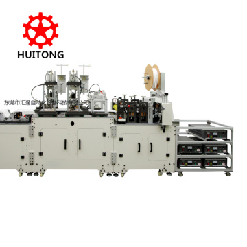 Fully automatic folding mask making machine