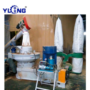 Peanut Shell Pellet Production Line
