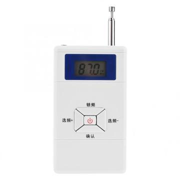 Portable Mini Wireless FM Transmitter 70MHz-108MHz Audio Stereo FM Converter Audio Adapter Transmitter