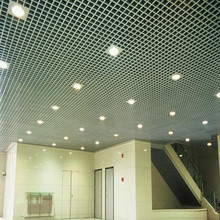 Steel Bar Grating Ceiling