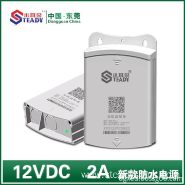 Outdoor Waterproof Power Supply 12VDC