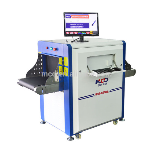 MCD-5030A airport metal detector safety  equipment