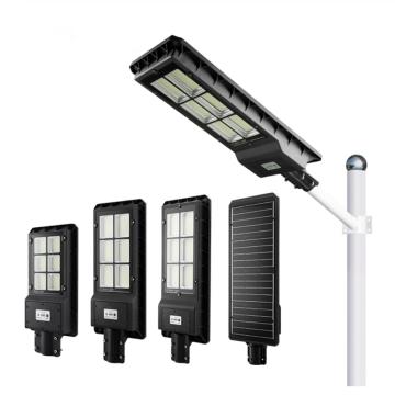 Solar LED Intelligent waterproof ip65 outdoor 100w 150W 200w 300w Radar Sensor Integrated all in one led solar street light