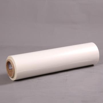 0.25mm translucent white mylar Sheets