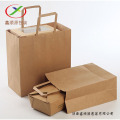120g custom handle paper bag with logo