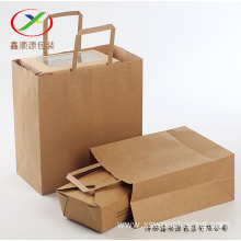 sos handle kraft paper bag