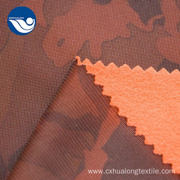 Breathable Woven Printed Fabric