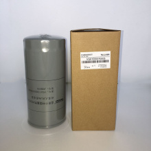 HOWO Parts--Oil Filter for Sinotruk VG61000070005