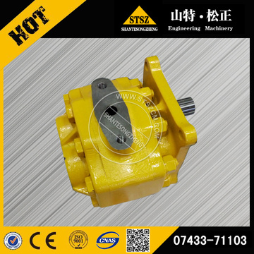 SHANTUI spare parts SD32 pump ass'y 07433-71103