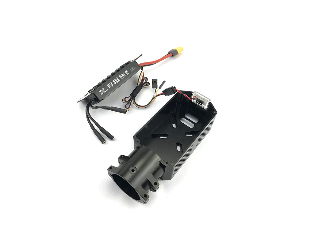 40mm Motor Mount with ESC