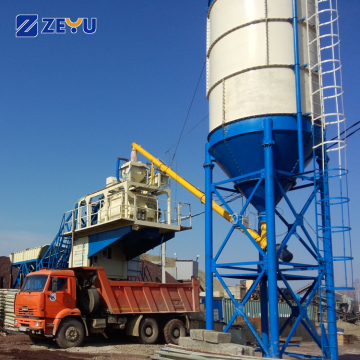 Present mini YHZS 40 mobile concrete batching plant