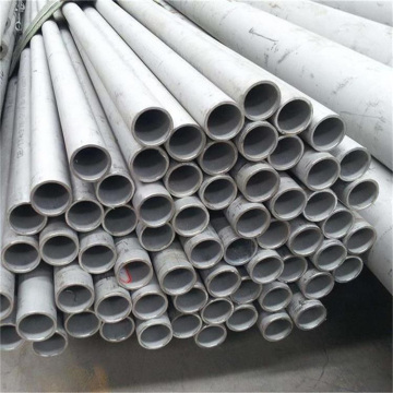 2205 2507 stainless steel pipe