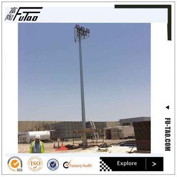 25m 30m High Mast With Football Field
