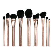 9pc rose gold metal makeup brush