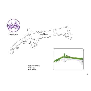 2019 hot sale 12 inch electric bike frame