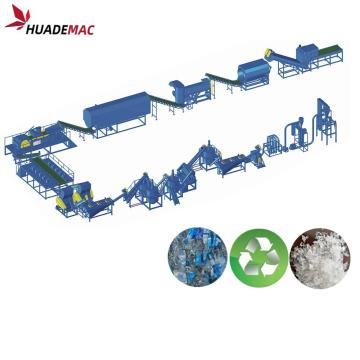 Waste PET bottles reprocessing line/machine