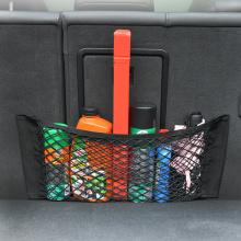 Universal Mesh Net Storage Bag for Car Trunk Auto Cargo SUV Organizer Stowing Box Luggage Holder Nets Interior Accessories
