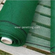 Polyethylene Shade Sail/Outdoor Garden Sun Shade NeT