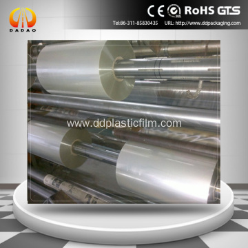 heat sealable film for packaging