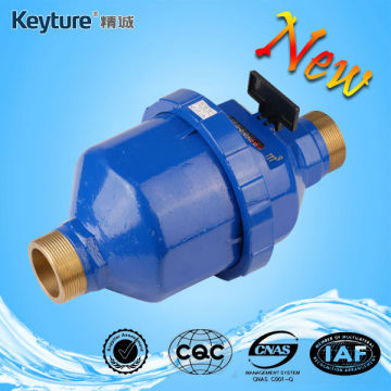 Volumetric Water Meter (LXH-40)