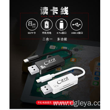 SD TF Dual Slot for iphone/android