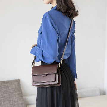 New Style Mini Messenger Crossbody Shoulder Bag
