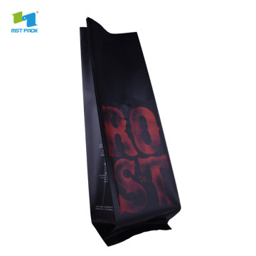 250g 1kg side gusset laminated aluminum rice coffee bag