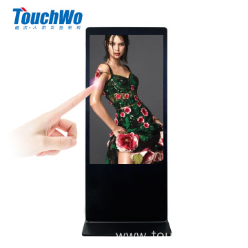 Floor Standing Touch Advertising Player