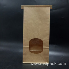 Flat Bottom Pouch Bread Bag With Tin Tie