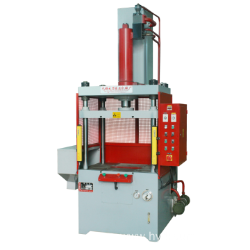 50T Metal Products Trimming Machine