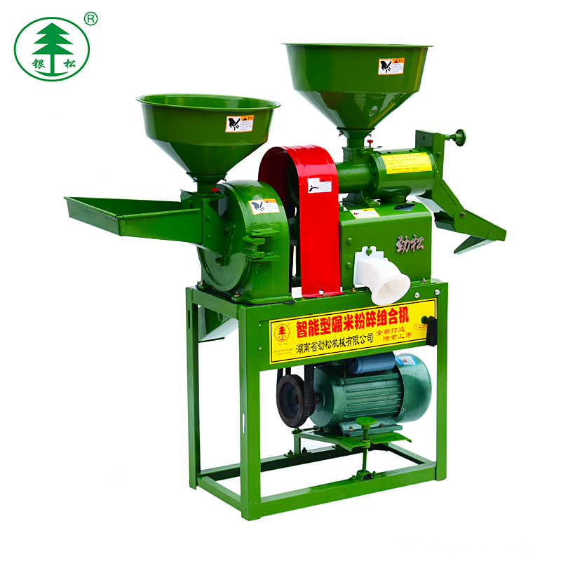 New Mini Rice Milling Machine