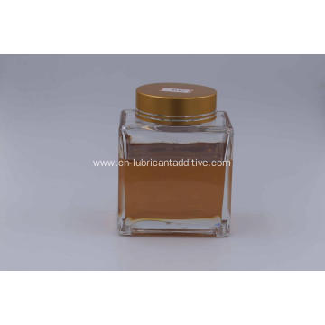 Additive Yellow Metal Deactivator Thiadiazole Derivative