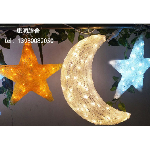 Outdoor Moon And Star Modeling Lights