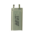 Wholesale Price Rechargeable 3.7V 200Mah Lithium Battery
