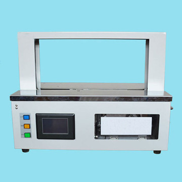New condition banknote banding machine